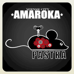 Amaroka - Pank-rok nazaŭždy